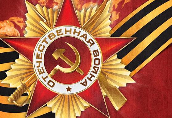 Концерт, посвященный 74 годовщине Великой Победы в Вов